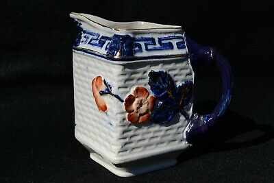 Very Early Antique Hand Painted English Imari Square Pitcher Floral Pattern