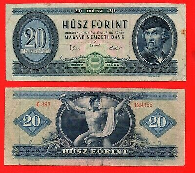 Hungary 1969 20 forint banknote