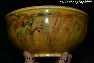 Rare Antique Chinese Collect Dynasty Palace Colorful Porcelain Kiln Change Bowl