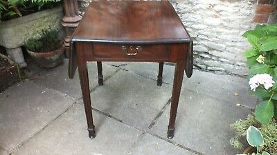 19th century mahogany serpentine pembroke table