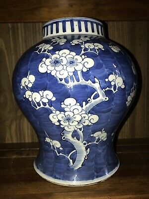 "Large Chinese Antique Vase w/ Prunus Blossom Late 19th/20th C. 11.5""Tall"