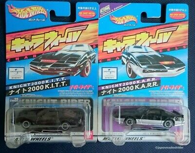 KNIGHT RIDER KITT Karr 4,841 MP3's, Sound Effects Audio