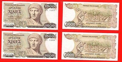 Greece 1987 1000 drachma banknote matching serial number pair