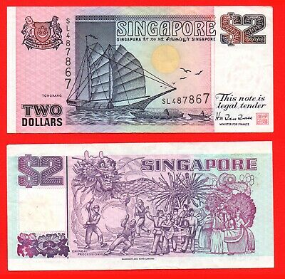 Singapore 2 dollar banknote with image of boat