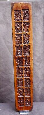 VERY Nice Antique wood carving Dutch speculaas cookies board 18th. 19th. century