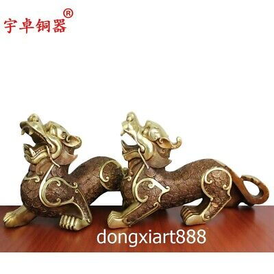 35 cm Chinese Pure Brass Foo Dog lion Kylin Dragon Pixiu Fengshui Animal Statue