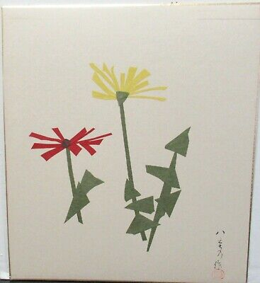 Japanese Floral Stencil Paper Cut Painting Signed