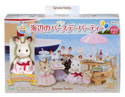 Sylvanian Families SEASIDE BIRTHDAY PARTY Epoch Japan Calico Critters