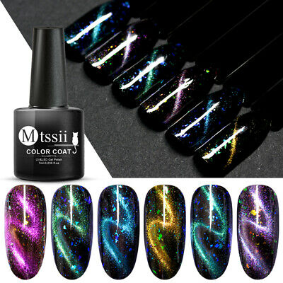 MTSSII 7ml Chameleon Soak Off UV Gel Polish Nail Art Glitter Cat Eye Magnet Gel