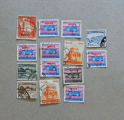 Lot #39 of used stamps from Pakistan