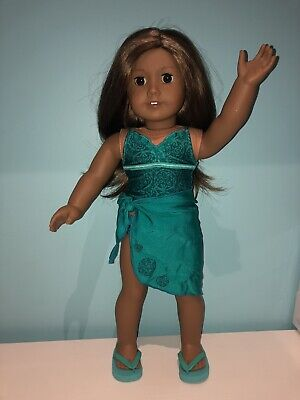 American Girl Doll blue swimsuit outfit - PERFECT CONDITION