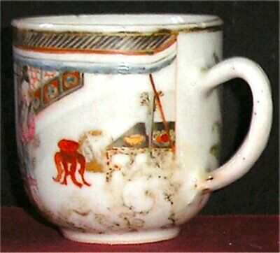 Unusual Chinese Qing Period 18th/19th Cent Figural Handled Tea Cup