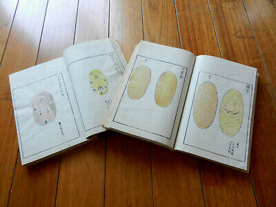 Orig Japanese Woodblock Print Book Set (2 vols) Official Coin Detector c1830