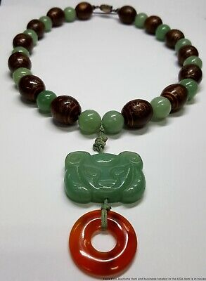 Antique Chinese Late Qing Dynasty Celadon Quartz & Wooden Beaded Amulet Necklace