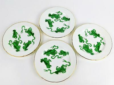 """4 Mint Wedgwood Chinese Tiger Green Salad Plates 8 1/4"""""""