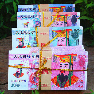 100 Pieces Chinese Joss Paper - Ancestor Money Heaven Bank Notes For Funerals