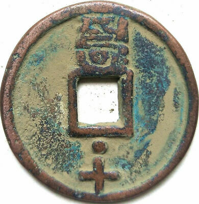 """Old Chinese Bronze Dynasty Palace Coin Diameter 44.2mm 1.74"""" 3.4mm Thick"""
