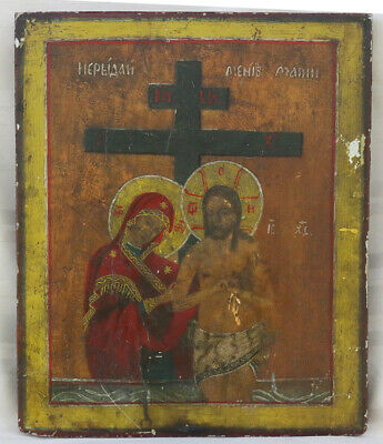 "Antique Russian Icon 19 Century ""Do not Cry For My Mother"" Hand Painting on Wood"