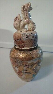 """Foo Dog Atop Porcelain Hand Painted Chinese Ginger Jar 8"""" Tall 3.5"""" Diameter"""