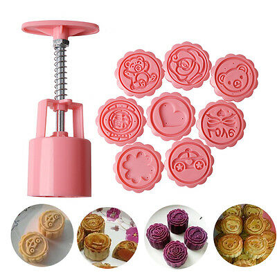 8Pcs Style Stamps 50g Round Flower Moon Cake Mold Mould Pink Set Mooncake Decor