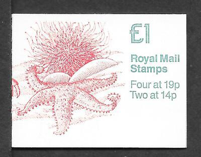 """£1 Folded Booklet Fh17 """"Sea Urchin"""" Very Fine Um Post Free"""