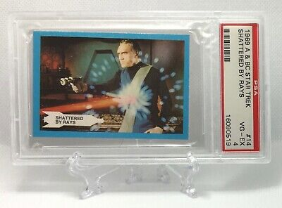 1969 Star Trek SHATTERED BY RAYS #14 VERY GOOD-EXCELLENT 4 - A&BC garno PSA