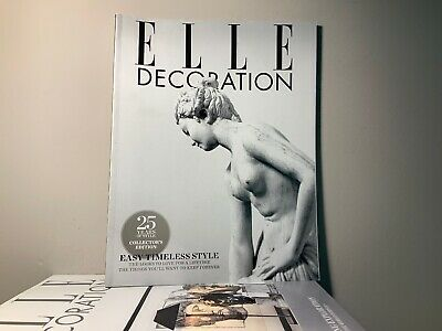 2014 Annual Collection of ELLE DECORATION Magazine | 12 Issue Bundle |
