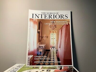 2005 Annual Collection of THE WORLD OF INTERIORS Magazine | 12 Issue Bundle |