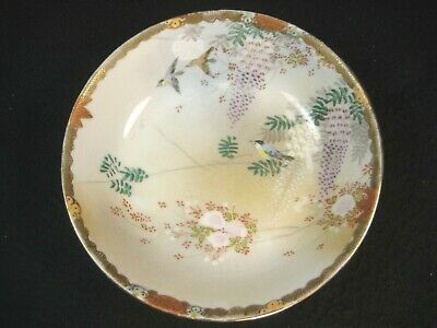 ANTIQUE  JAPANESE c. 1920 SIGNED KUTANI SATSUMA IMARI CERAMIC SMALL BOWL SCENIC