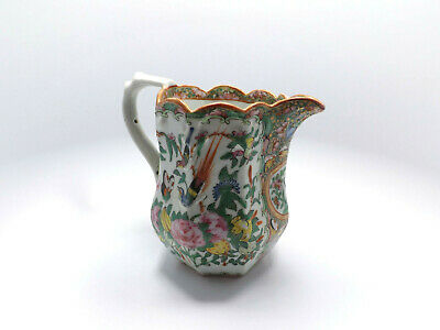 Antique 19th Century Chinese Export Rose Medallion Pitcher, 6 1/2""