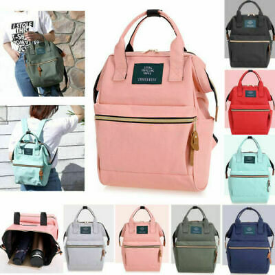 Large Women's Ladies Backpack College Rucksack School Shoulder Zipper Bags New