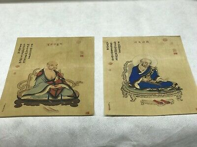Pair Of Chinese Pictures.