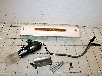 Singer Sewing Machine 301A Light & Cover & Lens - Cream