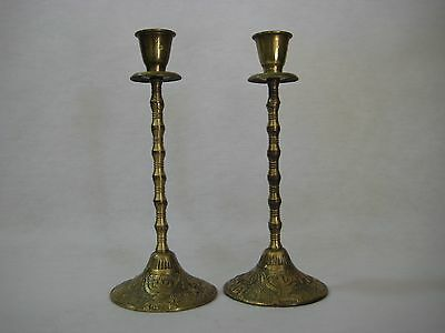 """Pair Israel Beautiful Brass Candle Holders, Number 2069 On Bottom, 7 3/4"""" Tall"""