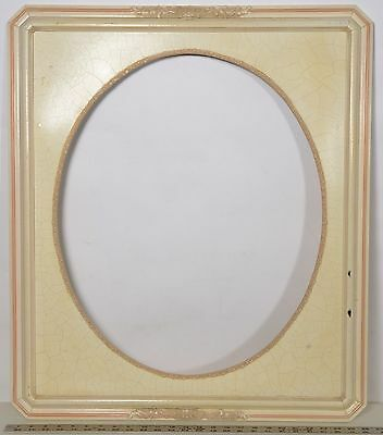 20X24 ~ Off White Oval Frame ~ To Fit A 20X24 Print