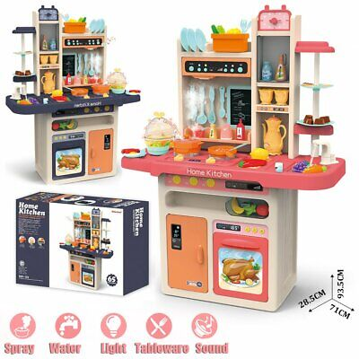 Large Childrens Play Kitchen Toy Set - Kids Pretend Roleplay 65 Food Accessories