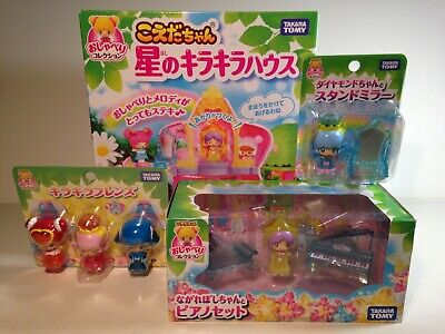 New Twig-chan chatter collection shooting star-chan and piano set F//S