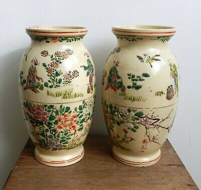 Antique pair of Japanese hand painted vases (one with damage) Signed