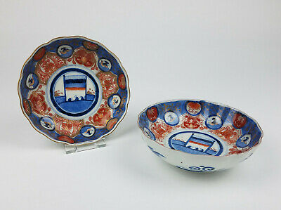 "19th 6"" Pair Edo Meiji Japanese Imari Porcelain Bowls Chinese Reign Mark Kashiki"