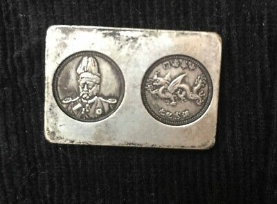 Antique collected China Qing old Handwork Miao silver solid silver bar