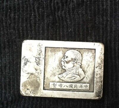 collected Chinese Old Qing dynasty Miao silver soldiers silver bar Coins