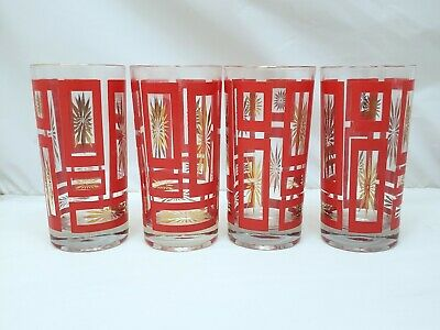Mid-Century Atomic Starburst Drinking Glasses Set of 4