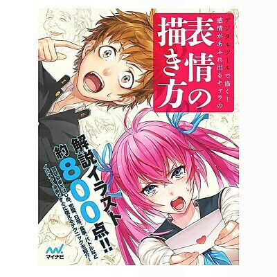 How to Draw Anime Character's Facial Expression Manga Technique Book Japan F/S