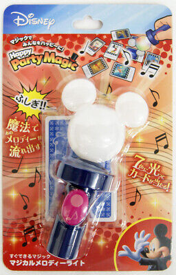 Tenyo Japan 117095 Disney Happy Party Magic Magical Melody Light (Magic Trick)