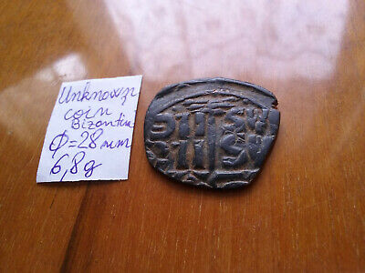 Unknown coin bizantine-28mm-6.8g