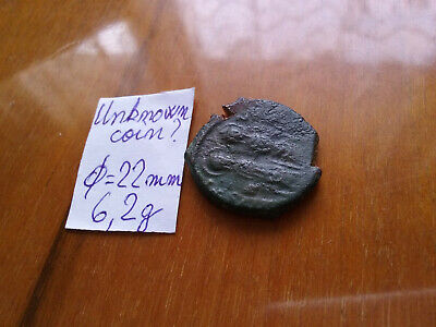 Unknown coin bizantine-22mm-6.2g