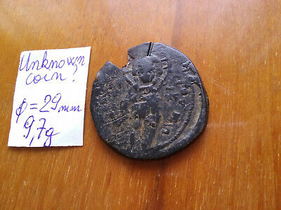 Unknown bizantine coin -29mm-9.7g