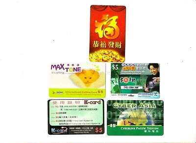 Canada, Prepaid Phone Of 5 Cards For Local And International Use, All Used Fresh