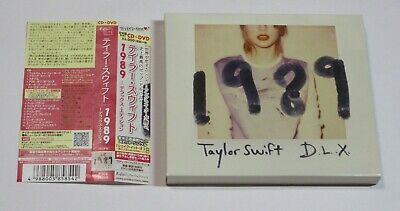 Taylor Swift 1989 Deluxe Edition JAPAN CD+DVD+Photo Set