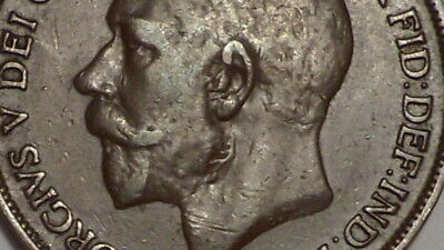 1918 KN Penny. Higher Grade. Crows Foot type. George V. 1911-1936. British.#1919